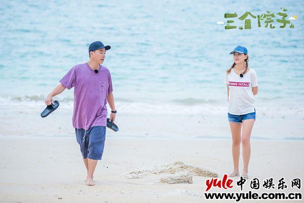 陈小春、应采儿《三个院子》海边约会变热恋小情侣资讯生活